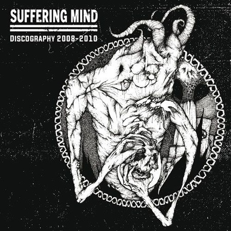 SUFFERING MIND - Discography 2008-2010 (1)